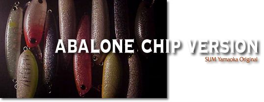 ABALONE CHIP VERSION