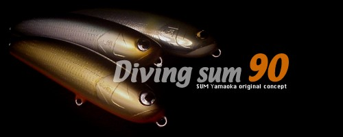 Diving sum
